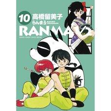 Ranma 1/2 Vol. 10