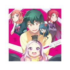 TV Anime The Devil Is a Part-Timer! Audio Drama CD: Maoh Steneko o Hirou