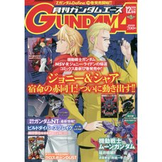 Monthly Gundam Ace December 2018