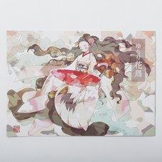 Yurari Kachou