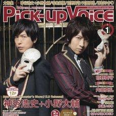 Pick-Up Voice January 2016