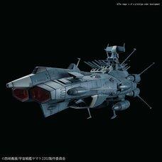 Star Blazers: Space Battleship Yamato 2202 1/1000 U.N.C.F. Andromeda Class DX