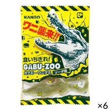 Gabu-Zoo Crocodile Candy Bulk Set