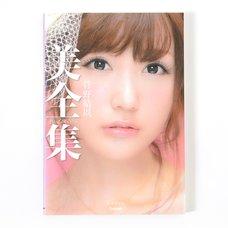 Yui Kanno Bizenshu