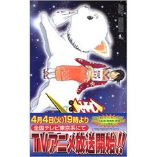 Gintama Vol. 4