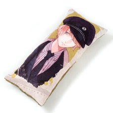 Diabolik Lovers Shu Long Cushion