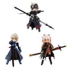 Desktop Army Fate/Grand Order Vol. 4 Box Set
