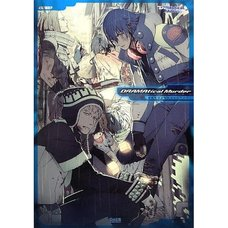 Dramatical Murder Official Visual Fanbook  (Cool-B Collection)