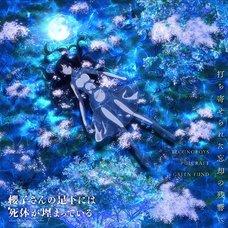 TV Anime Beautiful Bones: Sakurako's Investigation Ending Single :Uchiyoserareta Bokyaku no Zankyo ni