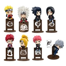 Ochatomo Series Naruto Let's Enjoy Tea Together Box Set (Re-run)