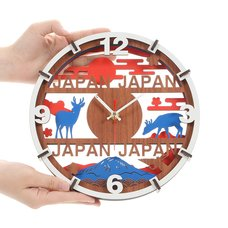 Souvenir Japan 4-Layer Wood Clock Collection