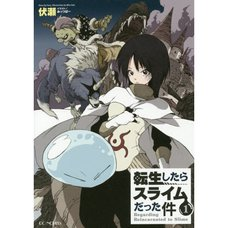 Tensei Shitara Slime Datta Ken Vol. 1 (Light Novel)