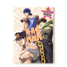 JoJo's Bizarre Adventure TV Anime Key Frame Collection AAA