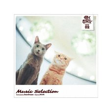 TV Anime Working Buddies! Music Selection Resume 02
