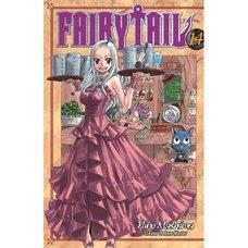 Fairy Tail Vol. 14