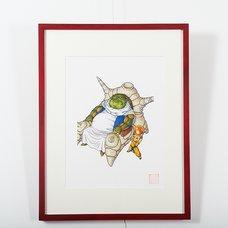 Akira Toriyama Reproduction Art Print - Dragon Ball: The Complete Edition 18