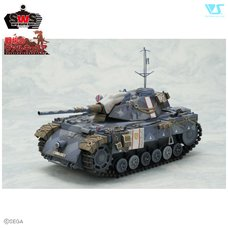 Edelweiss Tank 1/35th Scale Plastic Model Kit