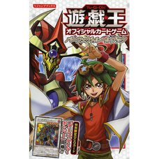 Yu-Gi-Oh! Official Card Game Perfect Rulebook
