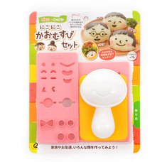 Nico Kitchen Smiling Face Onigiri Set