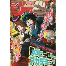 Weekly Shonen Jump February 2016, Week 3