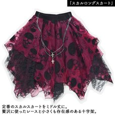 ACDC RAG Skull Long Skirt