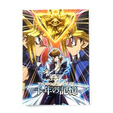 Yu-Gi-Oh! Duel Monsters Anime Complete Guide: Millennium Memory