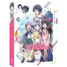 In Another World With My Smartphone: The Complete Series Blu-ray/DVD Combo Pack