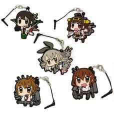 Kantai Collection -KanColle- Tsumamare Straps Vol. 1