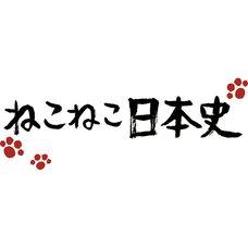 Neko Neko Japan History 2018 Calendar