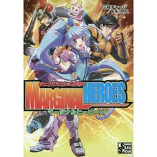 Change Action RPG Marginal Heroes