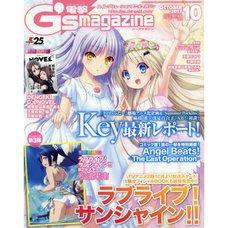 Dengeki G's Magazine October 2017