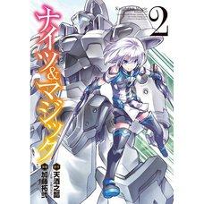 Knight's & Magic Vol. 2