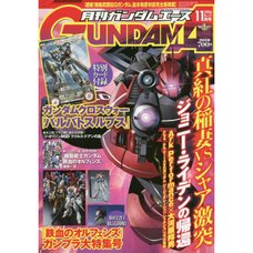Monthly Gundam Ace November 2016