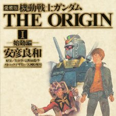 Mobile Suit Gundam The Origin Vol.1