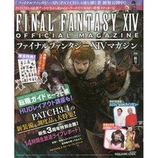 Final Fantasy XIV Official Magazine Autumn 2016 Edition