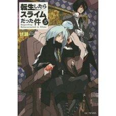 Tensei Shitara Slime Datta Ken Vol. 5 (Light Novel)