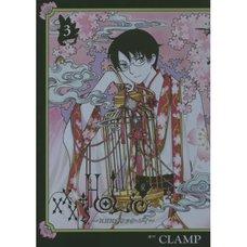 xxxHolic Rei Vol. 3