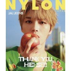 Nylon Japan May 2019
