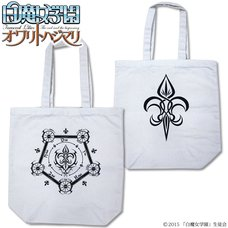 Shiromajo Gakuen: Owari to Hajimari White Magic Circle Tote Bag