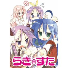 Lucky Star 10th Anniversary Best Album