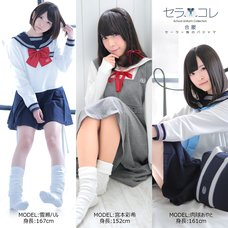 School Uniform Collection SailorColle House Dresses