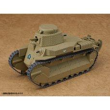 Nendoroid More: Girls und Panzer das Finale Type 89 I-Go Kou