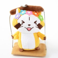 Rascal the Raccoon Swing Ball Chain Plush Collection