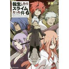 Tensei Shitara Slime Datta Ken Vol. 2 (Light Novel)