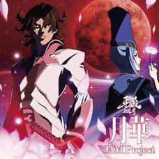 TV Anime Garo: Guren no Tsuki Opening Single: Gekka
