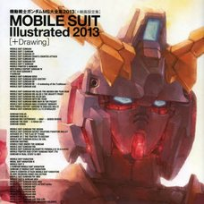 Mobile Suit Illustrated. 2013 Plus Line Art Material Collection