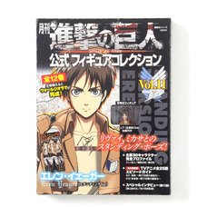 Monthly Attack on Titan Official Figure Collection Magazine Vol. 11 w/ Eren Yaeger (Standing Ver.)