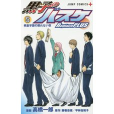 Kuroko's Basketball -Replace Plus- Vol. 5
