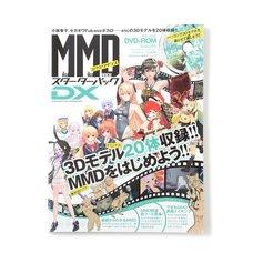 Miku Miku Dance Starter Pack 2016