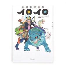 Iroiro: Kazue Kato Art Collection